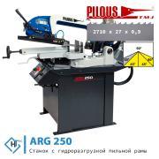 Pilous ARG 250 Ленточная пила